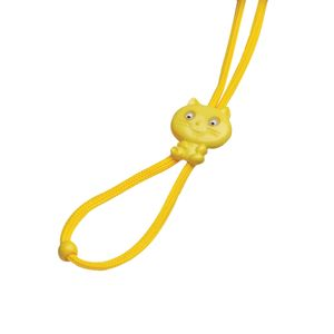 Leader Kids' Pals Eyeglasses Cords Kitty Cat Yellow